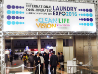 Dec. 2 to 4, 2016  CLEAN LIFE VISION 21 - 2016 Tokyo