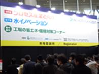 exhibition_information_img_18.jpg