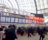 photo_mtech-kannsai2017_02.jpg