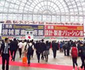 photo_mtech-kannsai2018_02.jpg